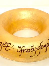 Торт кольцо «Властелин колец»